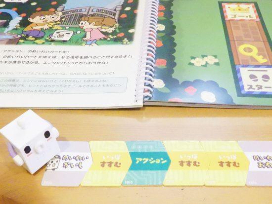 """キッズシティプログラミングおもちゃ:toio バリューパック""""GoGo ロボットプログラミング~ロジーボのひみつ~同梱版"""