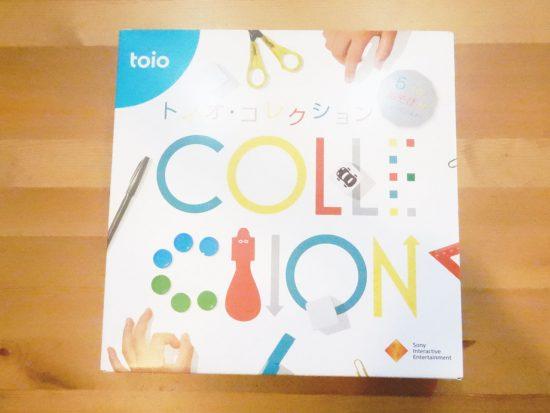 キッズシティプログラミングおもちゃ:toio バリューパック